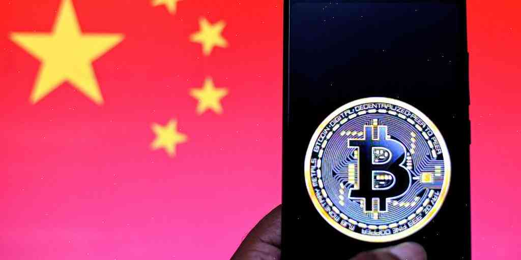 Chinese Bank of China says 'illegal' to buy or hold cryptocurrencies